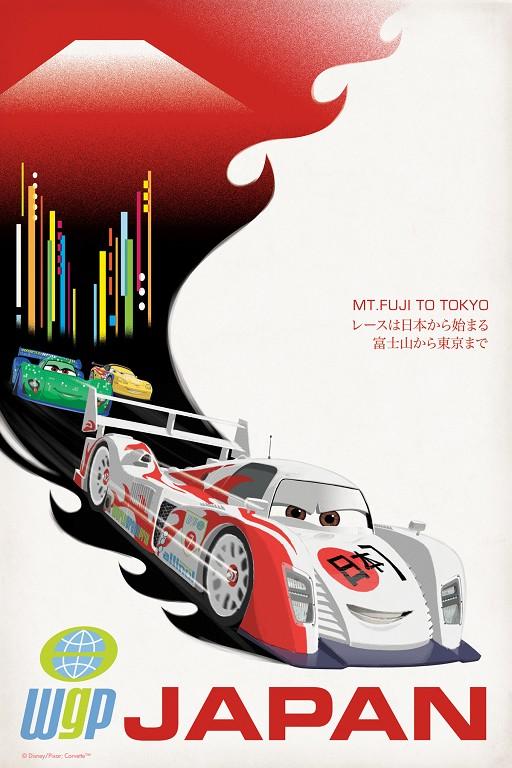 disney pixar cars 2 posters. Retro #39;Cars 2′ Movie Posters