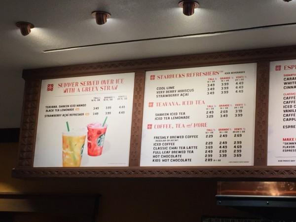 Disney's Animal Kingdom Starbucks (5)